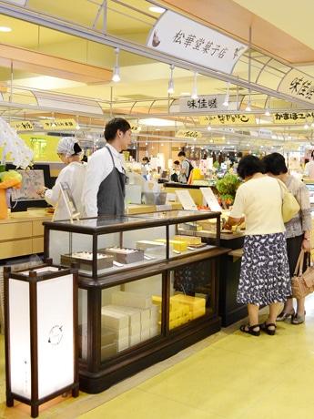 エスパル仙台「仙臺みやげ館」にオープンした「松華堂菓子店」