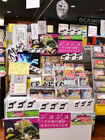 タワーレコード仙台パルコ店の「ジョジョ棚」。店内でひときわ異彩を放っている