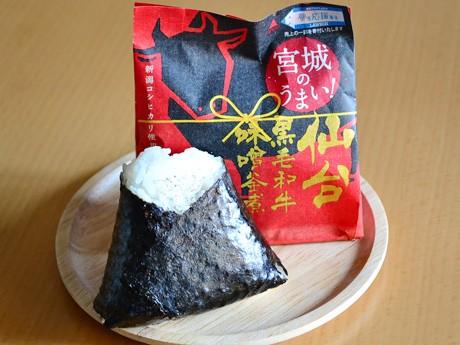 全国のローソンで販売を開始した「宮城のうまい!仙台黒毛和牛味噌釜煮」