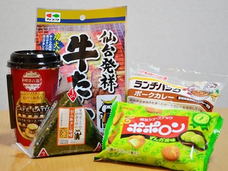 仙台市内の「NEWDAYS」「KIOSK」で販売している商品の一部