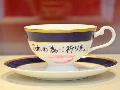 レディー・ガガさんの直筆メッセージとキスマークが残されたティーカップ。背面にはサインも