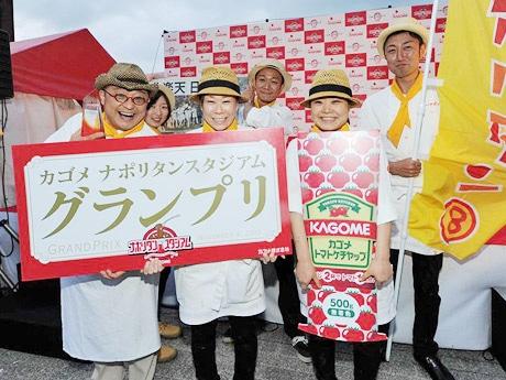 グランプリを獲得し喜ぶ「東京ナポリタン マルハチ」のスタッフ。写真左が角田秀晴社長