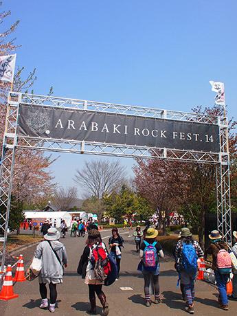 「ARABAKI ROCK FEST.」入場ゲート。2日間とも晴天に恵まれ、会場では青空に桜の花が舞い上がる様子も見られた