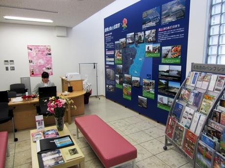 仙台空港にオープンした「名取市観光プラザ」