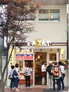 仙台・一番町四丁目に「天丼てんや」-東北初出店、こばやしがFC運営