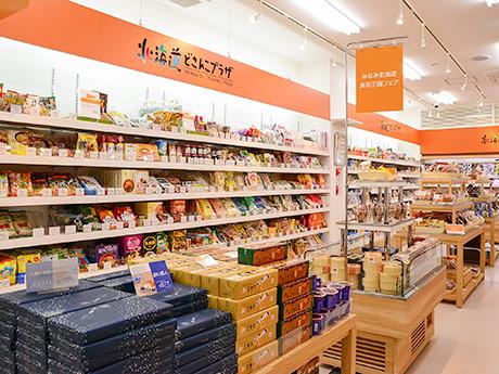 北海道の食品など800品目が並ぶ「北海道どさんこプラザ」仙台店の店内