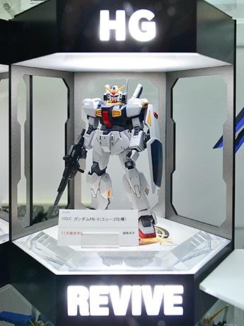 「ガンプラEXPO JAPANTOUR 2015」仙台会場で初披露された「HGUC ガンダムMk-II(エゥーゴ仕様)」