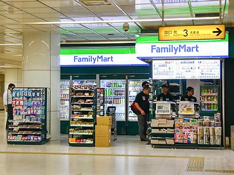 7月29日にオープンしたファミリーマート仙台駅店