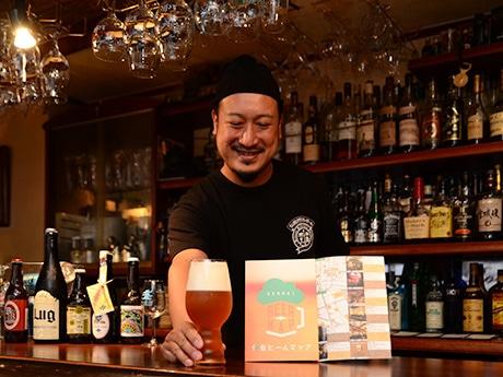 「仙台ビールマップ Vol.2」を手掛けたアンバーロンド店主の田村さん