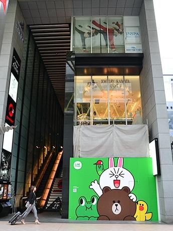 「一番町ステア」1階でオープンに向け準備が進む「LINE FRIENDS STORE 仙台」