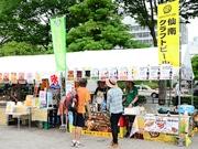 「仙台クラフトビールフェス」初開催へ 宮城・東北の10醸造所一堂に
