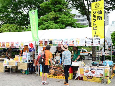会場の勾当台公園市民広場。写真は同会場で7月に行われた野外飲食イベント「カリビアン・フェスティバル」の様子