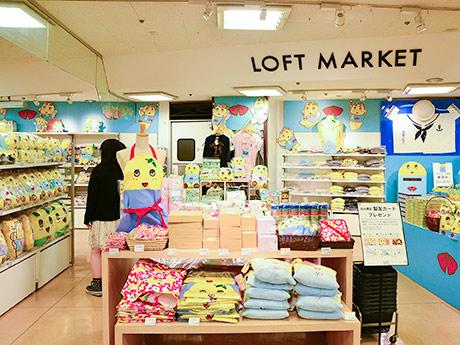 仙台ロフト2階ロフトマーケットに期間限定でオープンした「ふなっしーLAND in 仙台」