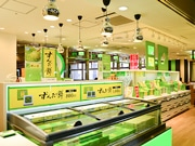 仙台駅3階に「ずんだ小径」 専門店3店、カフェやイートインコーナーも