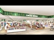 3月開業の東急ハンズ仙台店、概要発表 2100平方メートルに4万品目