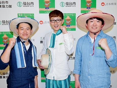 仙台でコメ作りに挑戦するキングビスケットの平井夏樹さん(左)と藤城翔威さん(右)。2人を支援するロバートの馬場裕之さん(中央)