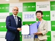 日本IBM、仙台にサービス拠点 5年で100億円投資、地元雇用に力