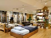 「無印良品」仙台ロフト店がリニューアル 東北最大級の売り場面積と品ぞろえに