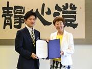 アットプレス、仙台に事業所開設へ レンタルオフィス併設、雇用創造の一助に