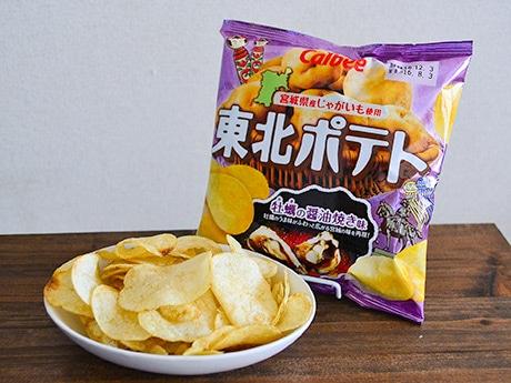 美里町・東松島市・大崎市・登米市で収穫された新ジャガイモを使った「東北ポテト 牡蠣の醤油焼き味」