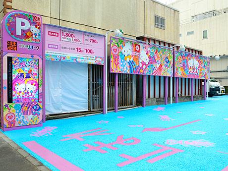ハローキティのイラストを随所にあしらった「三井のリパーク 仙台一番町3丁目駐車場」。入り口のデジタルサイネージにも
