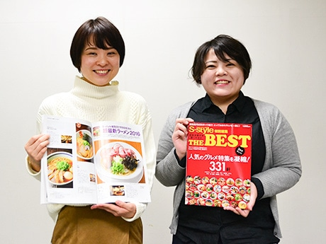 仙台のタウン情報誌「S-style」、ベスト版発行へ 過去3年の記事から330店