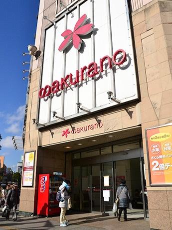 2月28日のさくら野百貨店仙台店の店頭。営業を続ける賃貸借店舗の利用客も見られた