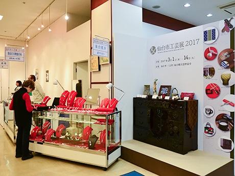 丸善仙台アエル店1階ギャラリーで開催中の「仙台市工芸展」