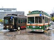 観光ループバス「るーぷる仙台」新車両運行へ 政宗公450年記念号と市電カラー