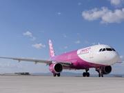 ピーチ、9月に仙台空港を拠点化 札幌・台北線就航へ