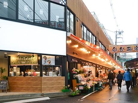 リニューアルした仙台朝市・東四市場の一角にオープンした「Picks Salad」