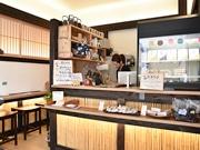 仙台・東一市場に大豆専門店「豆○」 消費拡大へ大豆製品やカフェメニュー提供