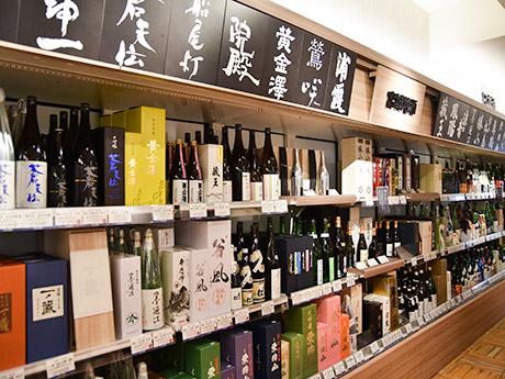 東北・新潟の地酒がずらりと並ぶ日本酒コーナー