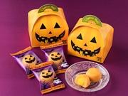 仙台・阿部蒲鉾店が「かぼちゃのチーズボール」 ハロウィーン限定で