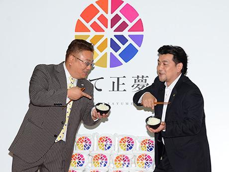 炊きたての「だて正夢」をアピールする伊達さん(左)と富澤さん
