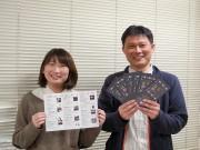 仙台市内12店舗で「ほろ酔い寄付」 対象メニュー注文で50円を希望の団体へ