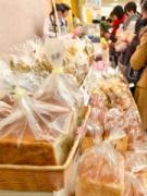 仙台・藤崎で「パンふぇす」 宮城・山形19店の人気商品を日替わりで