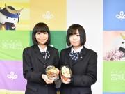 宮城「高校生地産地消お弁当コンテスト」入賞作、県内のコンビニなどで販売へ