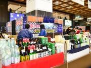 仙台駅で「新酒地酒と酒の肴まつり」 東北の地酒170種類一堂に