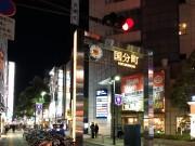 仙台・国分町で恒例街バルイベント 41店参加、お気に入りの店見つけるきっかけに