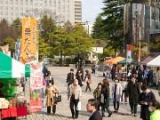 勾当台公園市民広場で復興応援イベント 岩手・宮城・福島の農林水産物・食品販売