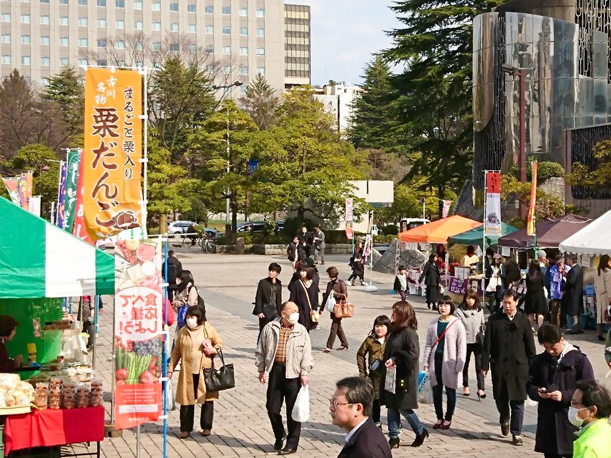 初開催となった昨年の「食べて応援しよう!in 仙台」会場の様子