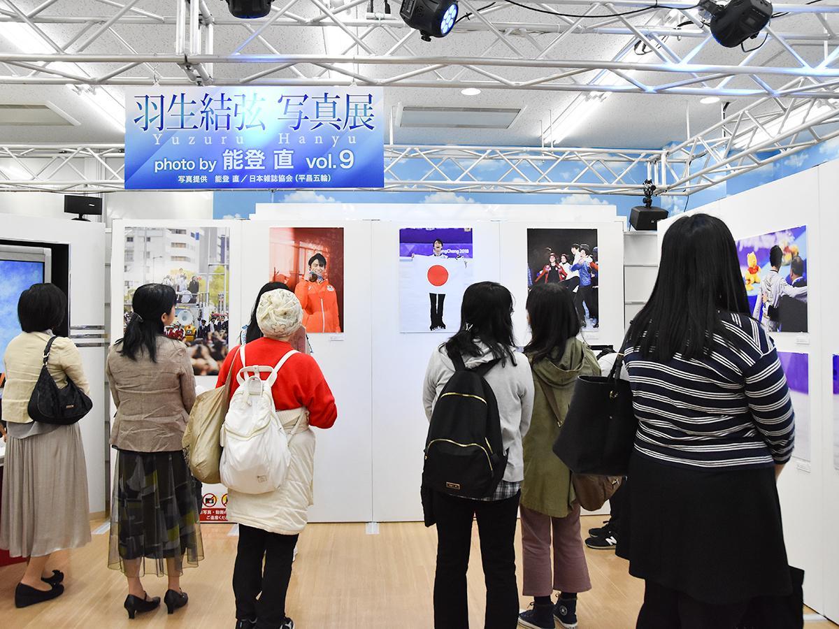 初日から多くの女性ファンが詰め掛けた会場の様子 掲出写真 能登直(JMPA)