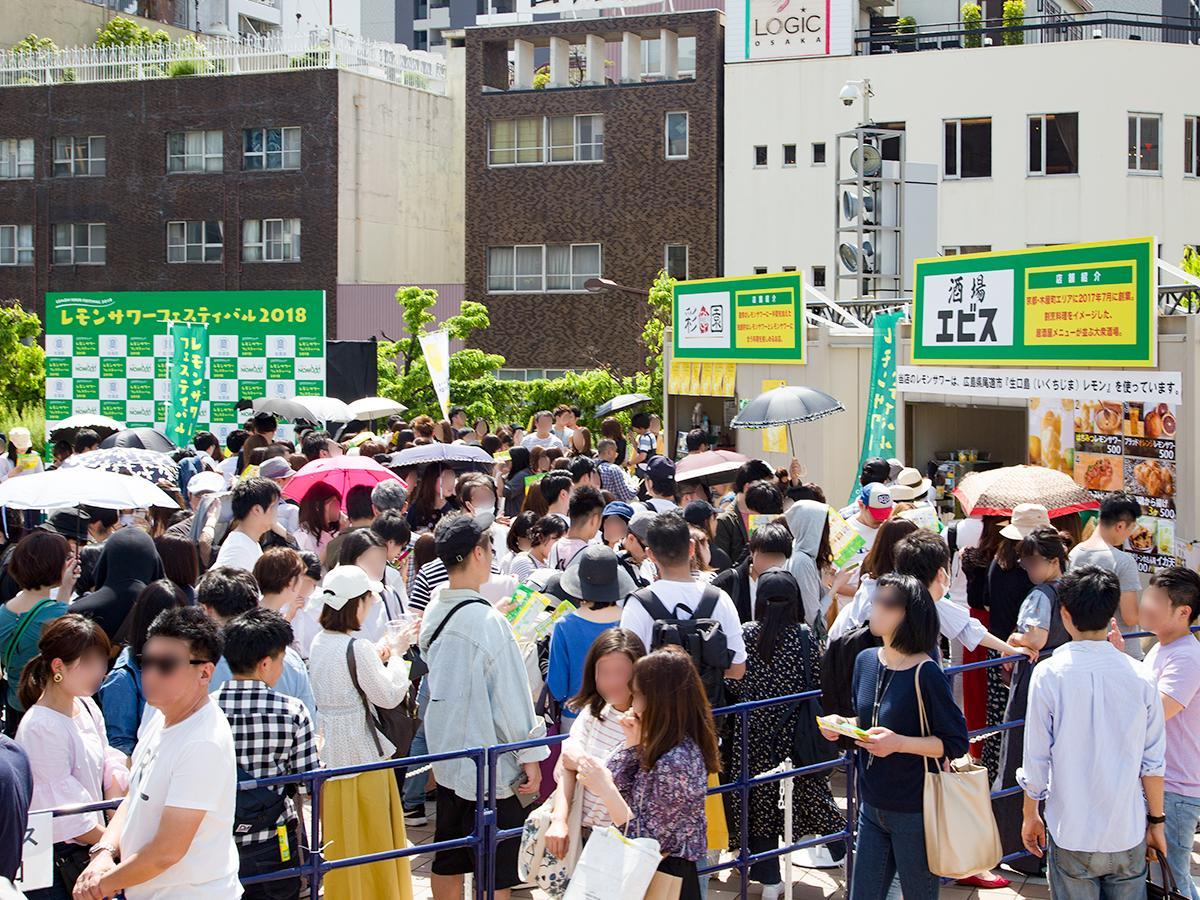 5月10日~12日に行われた大阪会場の様子