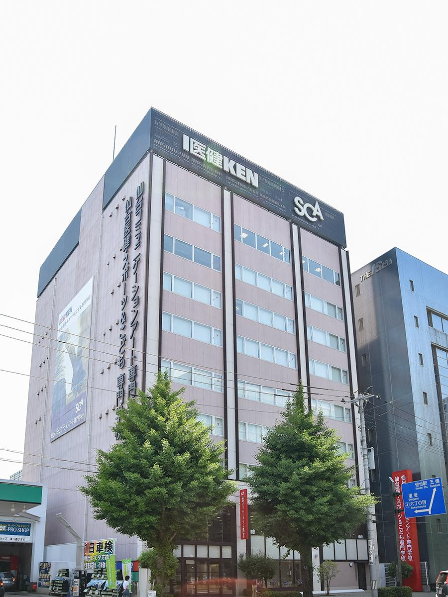 「e-sportsプロゲーマー専攻」が新設される仙台コミュニケーションアート専門学校