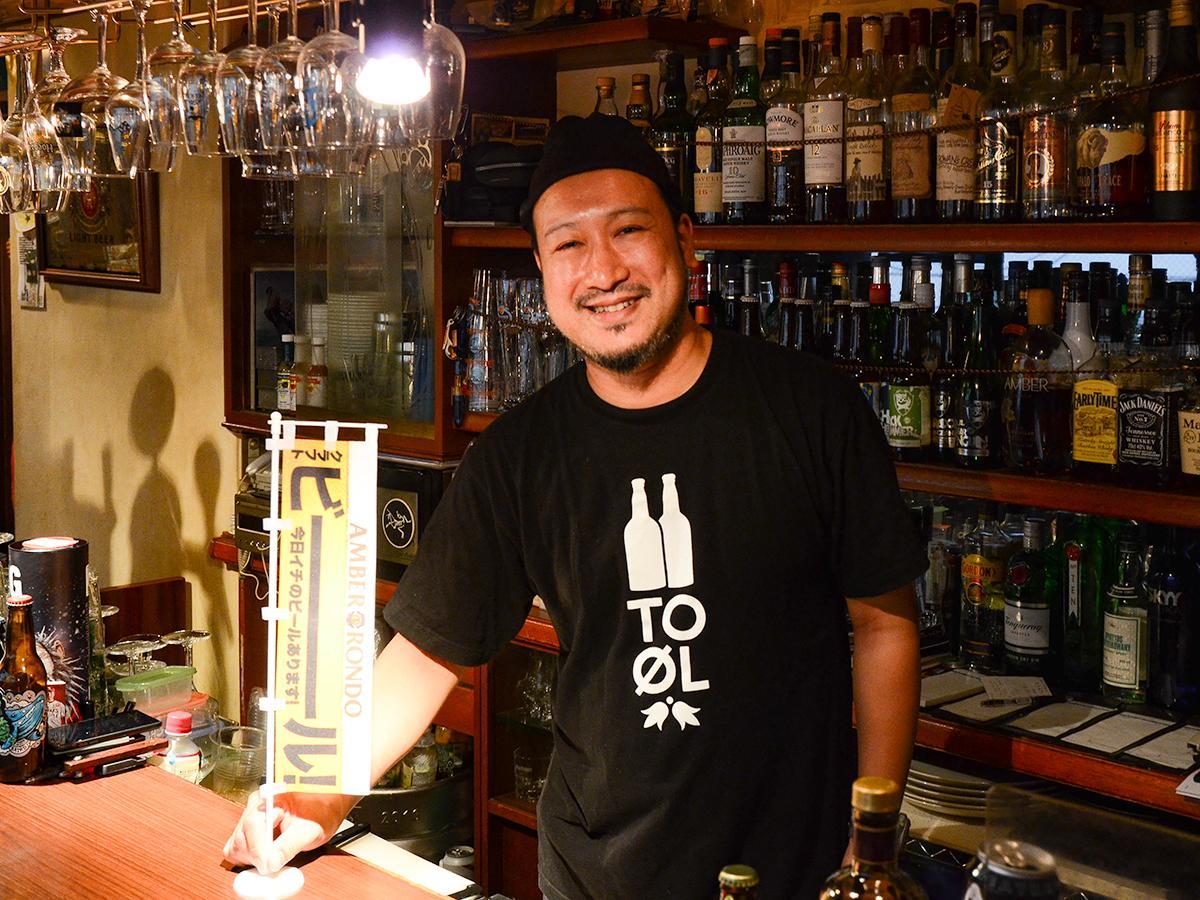 10周年を迎えた「アンバーロンド」店主の田村琢磨さん