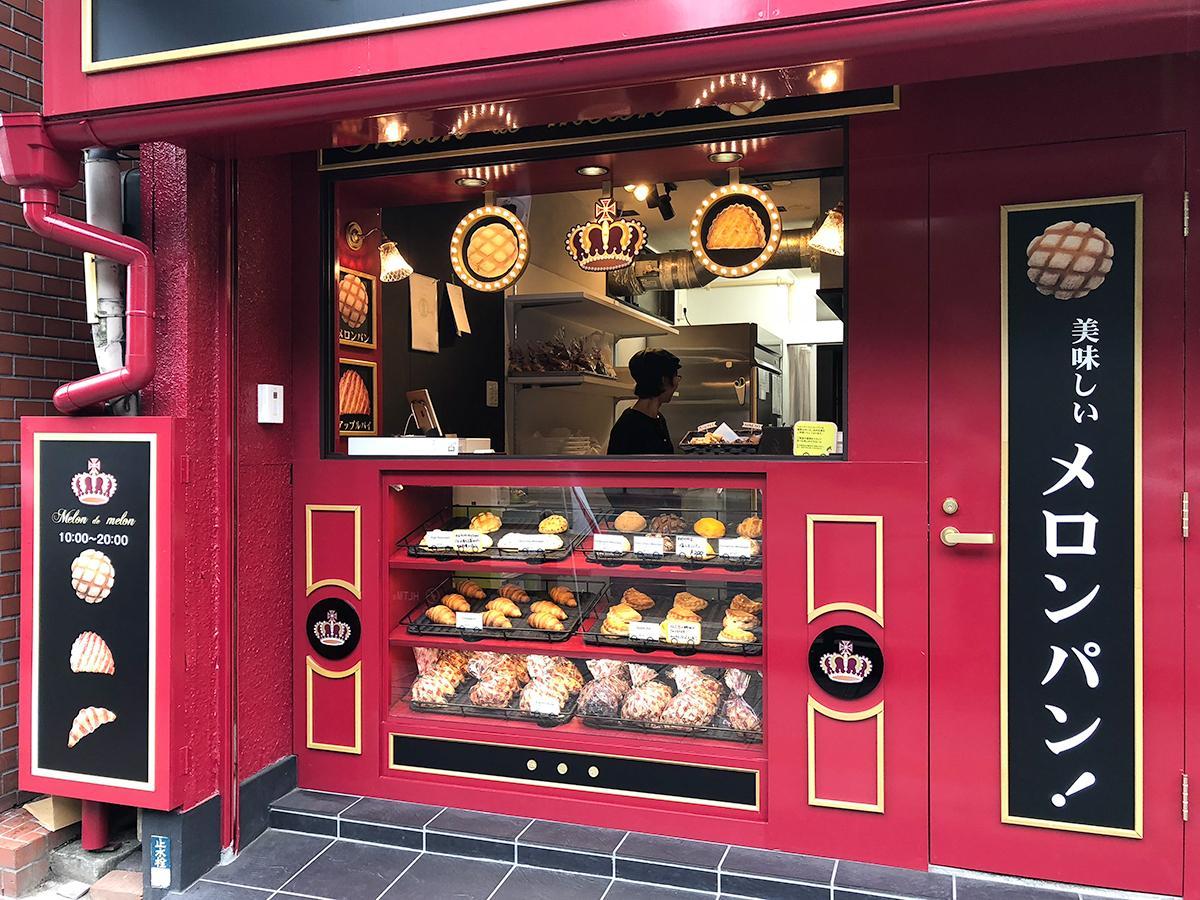 焼きたてのメロンパンやクロワッサンがショーケースに並ぶ「メロンドゥメロン」店頭