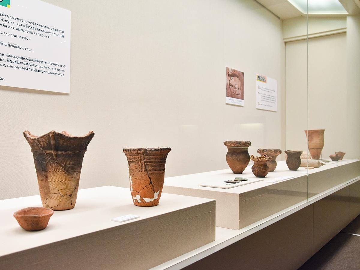 青森県・三内丸山遺跡で出土した4500年前の土器も並ぶ
