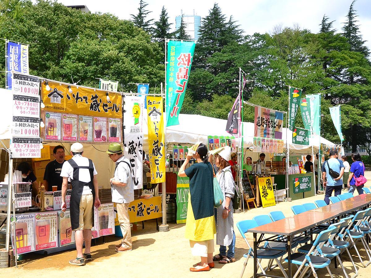 青葉区の錦町公園で2016年9月に行われた前回の様子