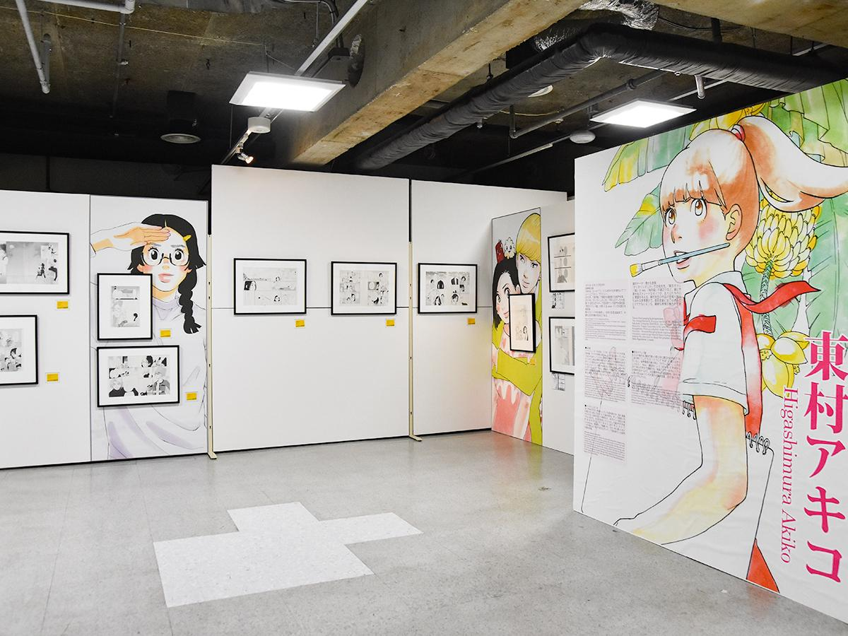 「海月姫」など3作品の原画を展示する東村アキコさんのコーナー。会場内は全て撮影可(フラッシュは禁止)